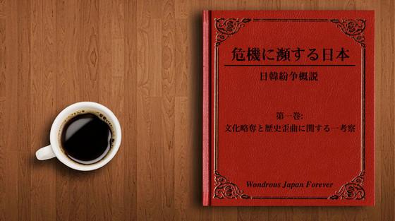 Book2_01