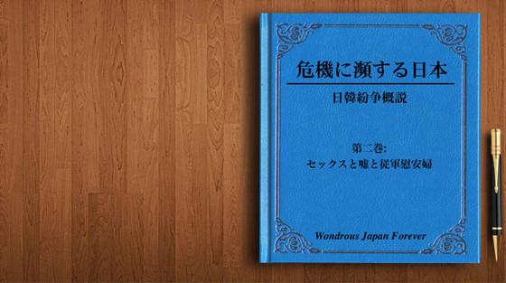 Book2_02