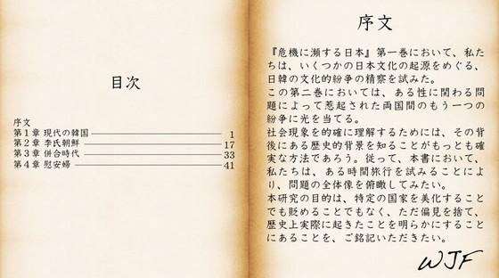 Book2_04