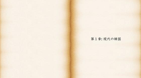 Book2_05