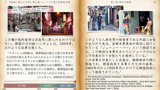 Book2_09