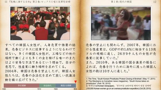 Book2_11