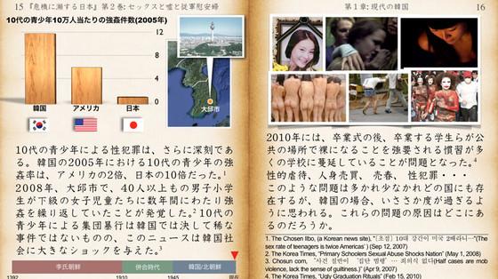 Book2_13