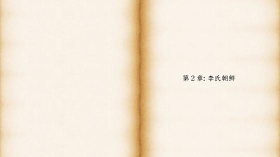 Book2_14