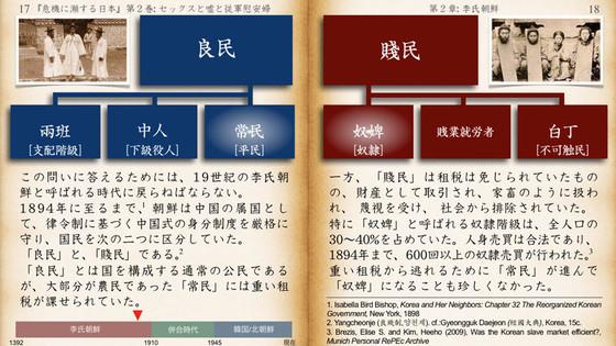 Book2_15