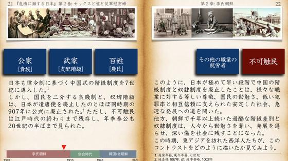 Book2_17