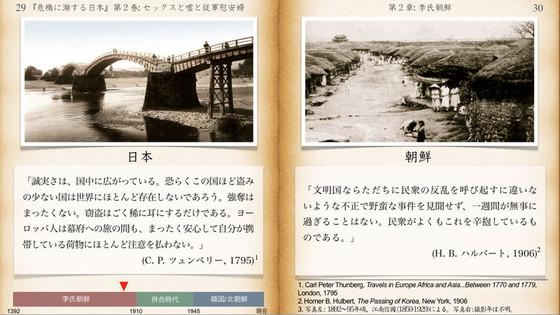 Book2_21