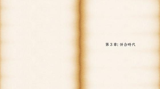 Book2_23