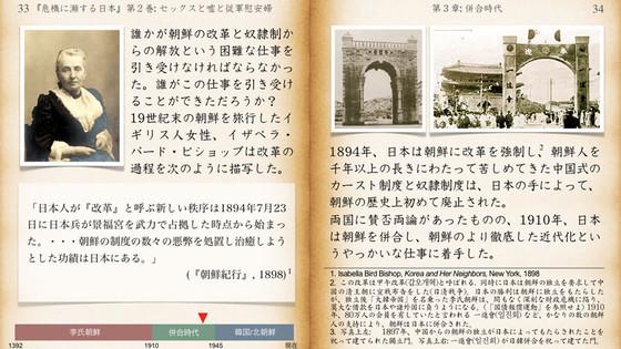 Book2_24