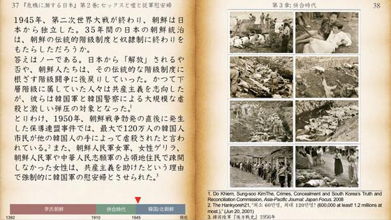 Book2_26