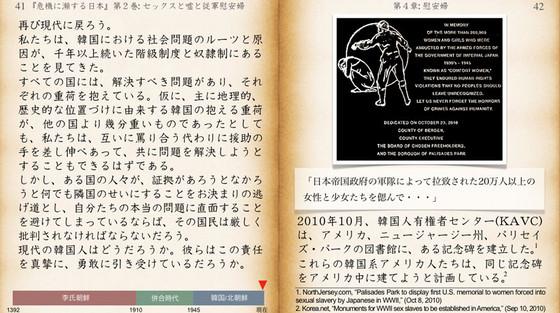 Book2_29