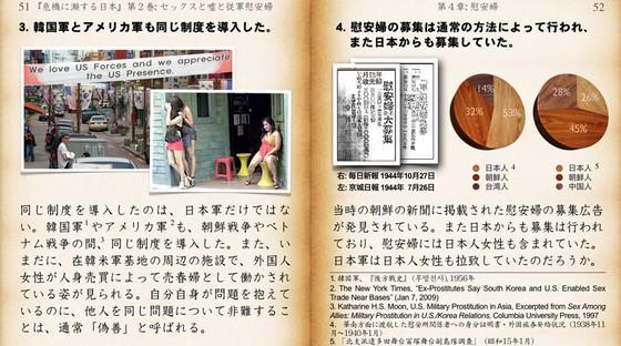Book2_34