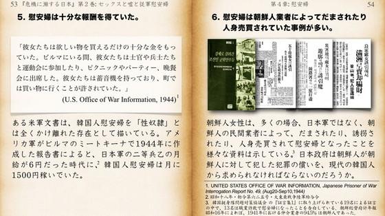 Book2_35