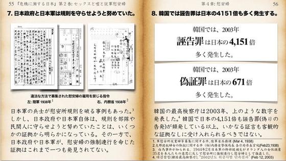 Book2_36
