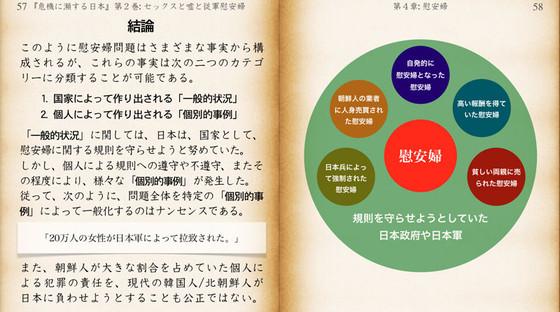 Book2_37