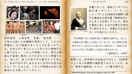 Book2_38