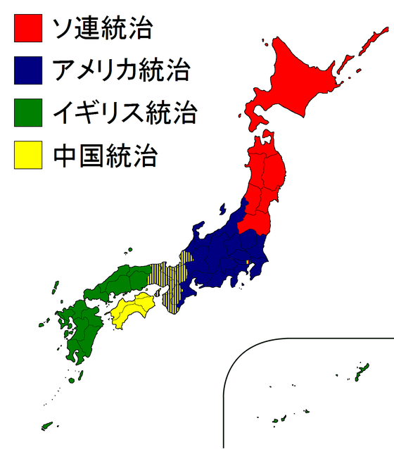 Divideandrule_plan_of_japan