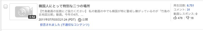 20110802_225736_2